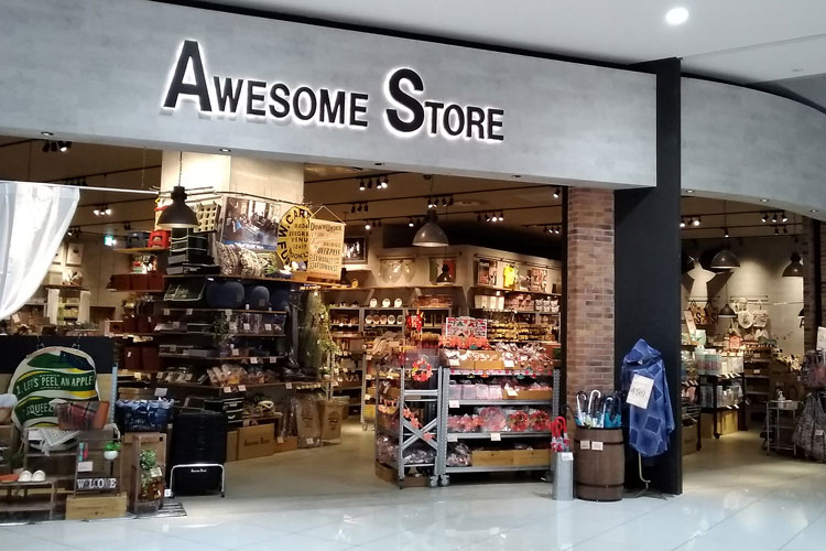 AWESOME STORE 四條畷店