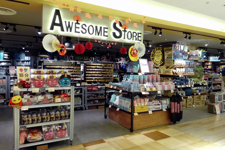 AWESOME STORE 町田店