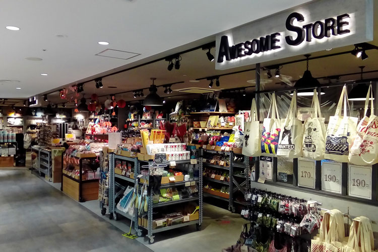 AWESOME STORE ラスカ平塚店