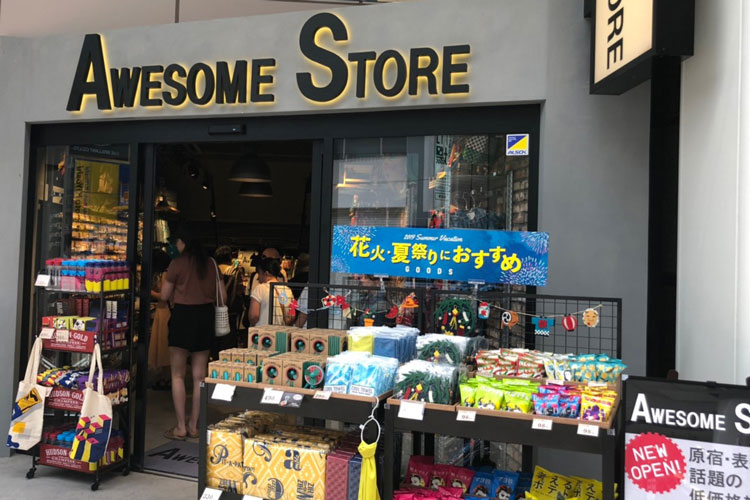 AWESOME STORE 仙台一番町店