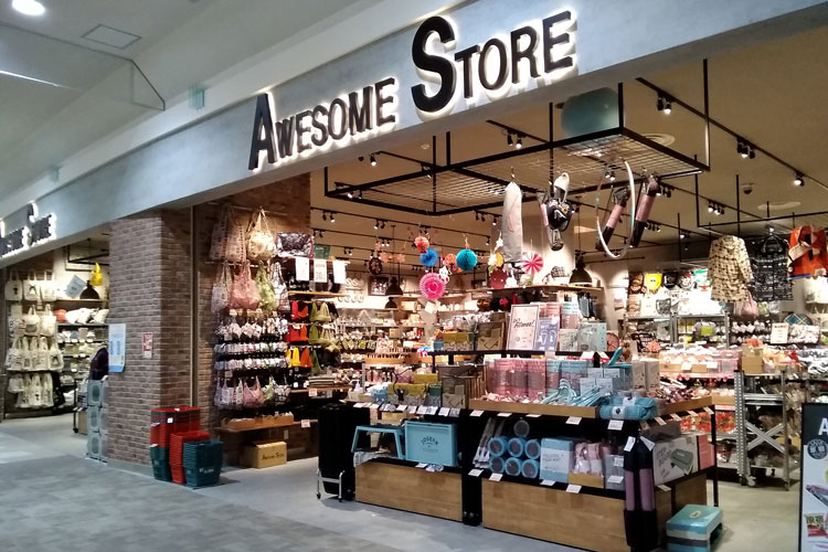 AWESOME STORE 高崎店